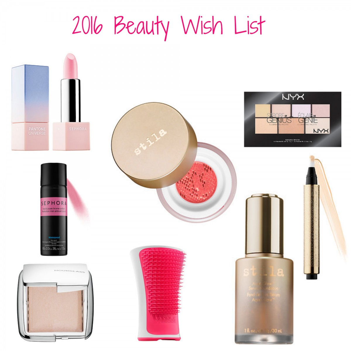 2016 Beauty Wish List